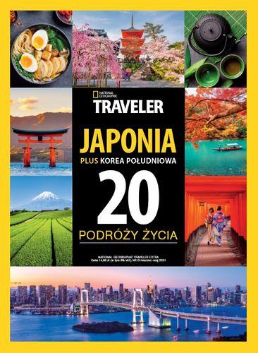 TRAVELER EXTRA 1/2021 JAPONIA